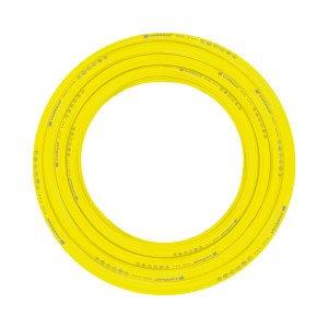 "Garden hose PLUS 1"" 30 m (98.4 ft) [stand C]"